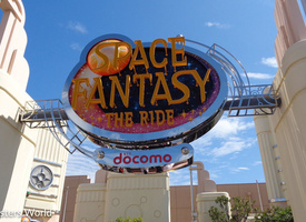 Space Fantasy the Ride