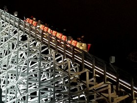 Twisted Cyclone